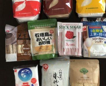 三井製糖の優待 1年分以上